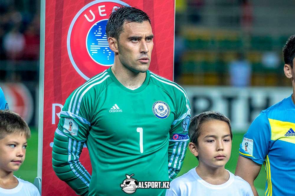 Самые успешные матчи сборной Казахстана по футболу