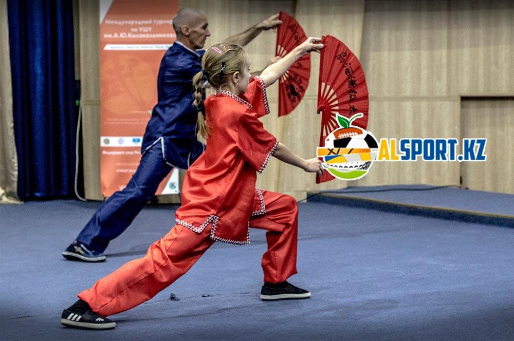 В Алматы стартовал Международный турнир Ушу (фото)