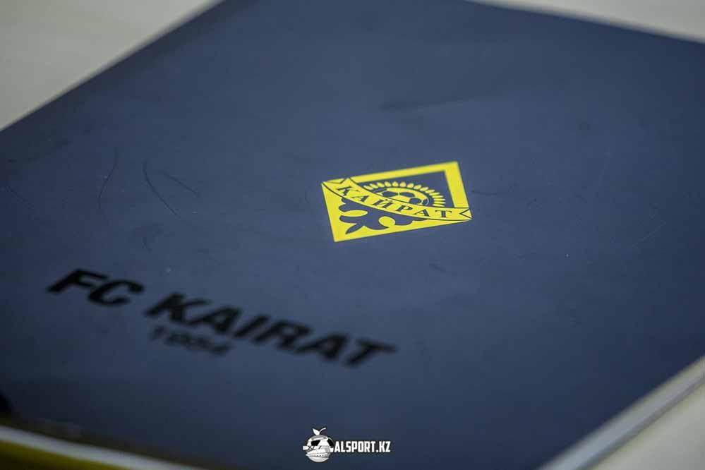 """Памятка алматинцам, желающим посетить футбольным матч """"Кайрат"""" - """"Сгима"""""""