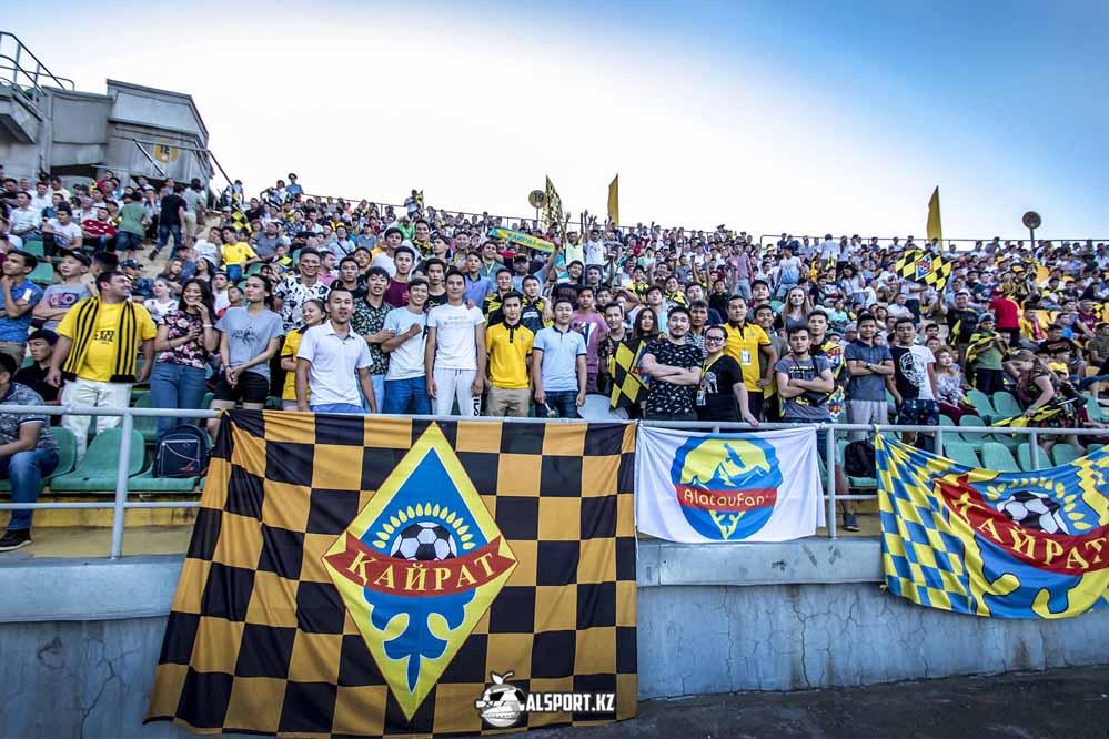 Фанаты Кайрата хотят бойкотировать матч с Актобе 30 сентября
