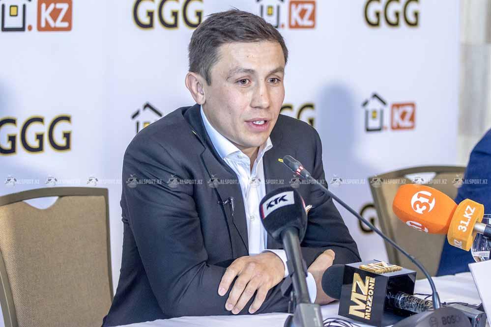 Геннадий Головкин провел пресс-конференцию в Алматы