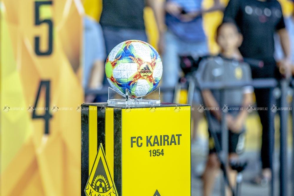 ФК Кайрат в сезоне-2020