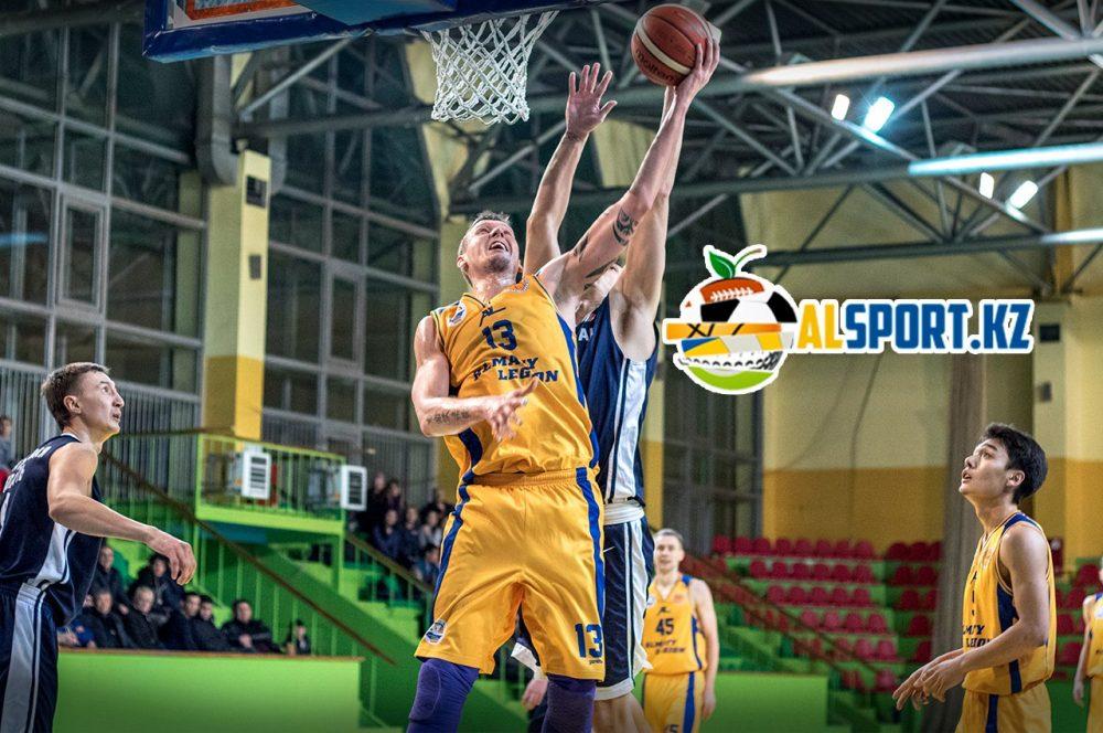 Баскетболисты Алматинского Легиона обыграли Капшагай